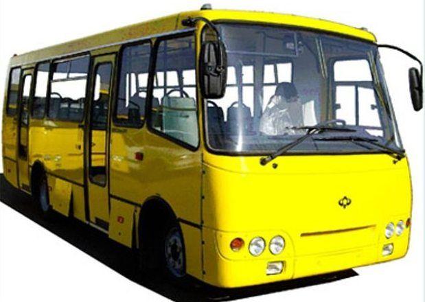 транспортное предприятие г. Киев