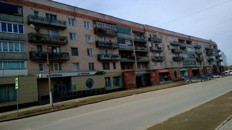 Недвижимость в Лен. обл.,г.Сланцы