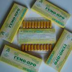 Гемо-про свечи  тамбуканские свечи