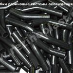 Патрубки резиновые армированные патрубок системы охлаждения радиатора