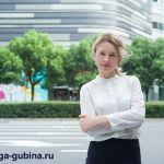 Русские переводчики в Шанхае и окрестностях