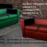 Диваны для кафе бара, клуба верона 5 производство краснодар
