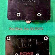 Ке-25ve, Ке-35 концевые выключатели пр-ва EVIG