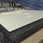 Конструкционные архитектурные панели Hpl Resopal для интерьеров, пластик hpl для стен