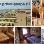 Лучший песчаный пляж черного  моря