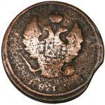 Монет России,СССР.медные монеты России