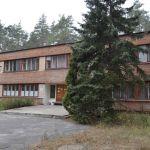 Лагерь д/п, База отдыха, санаторий,Турбаза продам