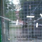 Ремонт окон, замена стеклопактов, монтаж оконного стекла