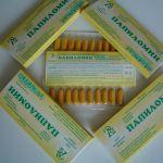 Папиломин свечи ( папилломы ,герпес , ВПЧ.)
