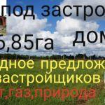 Участок 6,85 га.под застройку, , Кольчугино,120км от Москвы